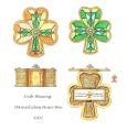 Irish Blessing Music Box
